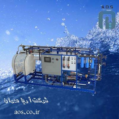 آب شیرینکن صنعتی , دستگاه آب شیرین کن , آب شیرین کن