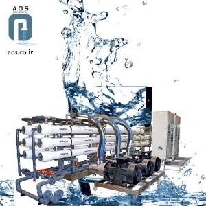 آب شیرینکن | قیمت آب شیرین کن صنعتی | آبشیرینکن