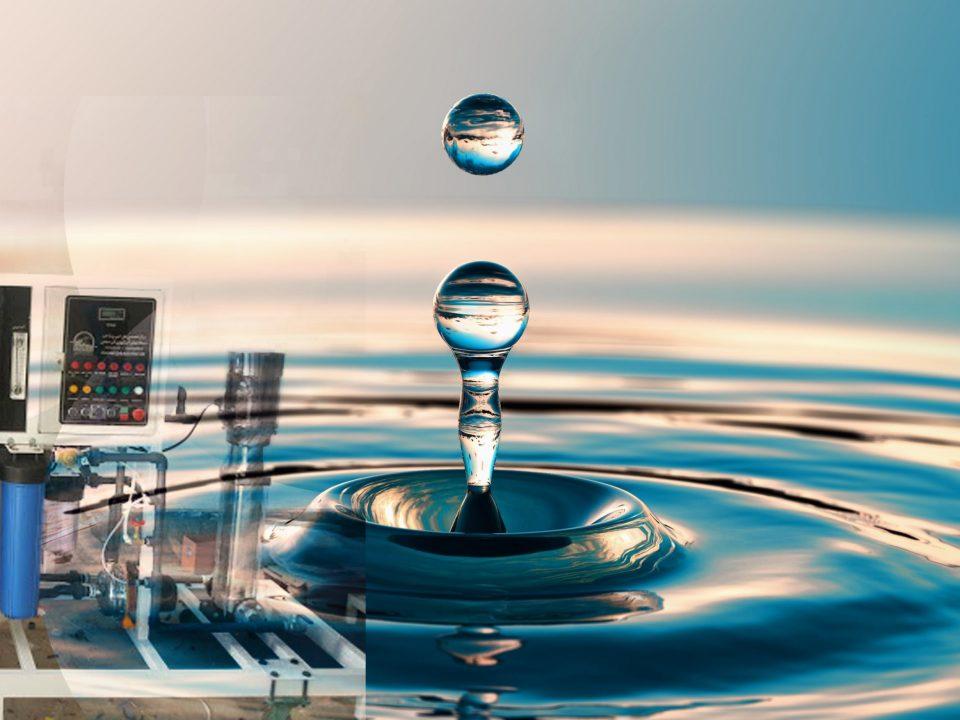 کارایی دستگاه تصفیه آب | تصفیه آب نیمه صنعتی | تصفیه آب