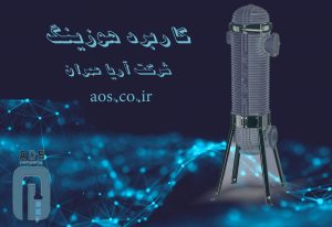کاربرد هوزینگ , هوزینگ دستگاه تصفیه آب | هوزینگ چیست
