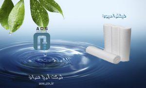 فیلتراسیون | کاربرد فیلتر میکرونی | انواع فیلتر میکرونی
