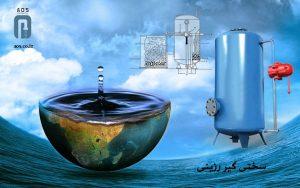سختی گیر آب | سختیگیر | دستگاه سختی گیر رزینی